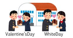 Valentine's White Day