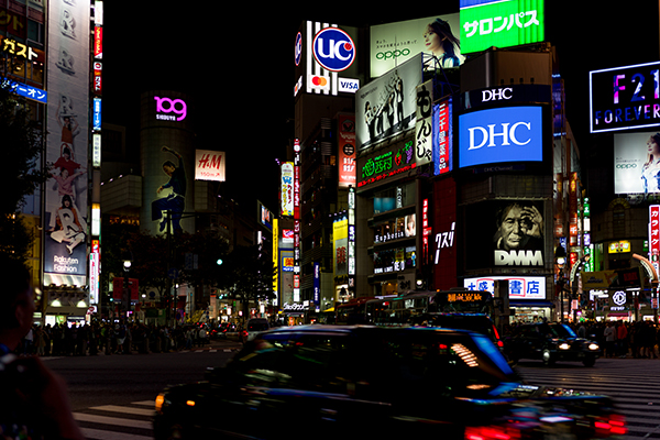 Japan Anime Education